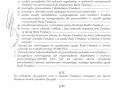 statut fundacji 09.jpg